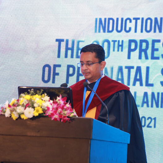 20th Presidential Induction in  2021