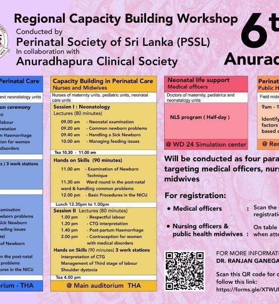 Regional Capacity Building Workshop